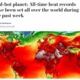 『猛暑』の画像