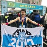 『台北マラソンで念願のサブ3.5達成体験記』の画像