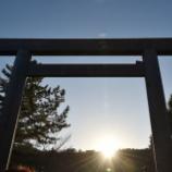 『伊勢神宮のスピリチュアルな過ごし方』の画像