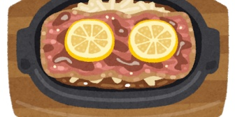ステーキを食べに行ったら肉が臭いとかコショウが出ないとか文句ばかり。脂身だけ細かくきって避けたり、もう連れていかねえ