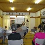 『出張健康教室開催(平成25年度・第2回)』の画像