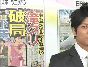 【悲報】滝川クリステル 32歳から5年つきあって破局wwwwww