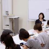 『「薬膳アドバイザー認定試験」試験対策セミナー 香川県丸亀市で開講します!』の画像