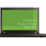 『2/14までの限定 リモートワーク、リモート授業に Leonovo モバイルセットやビジュアルが《最大56%OFF》の特別クーポン!』の画像