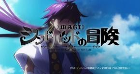 「マギ シンドバッドの冒険」CM第1弾、宮尾監督対談やキャラクターカラー設定などが公開!