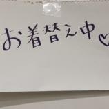 『【動画あり】いいのか!!??『下履いて…♡♡』乃木坂46、衝撃の『生着替え』!!!!!!キタ━━━━(゚∀゚)━━━━!!!』の画像