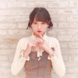 『[ノイミー] 鈴木瞳美「秋色に染まりました …」』の画像