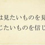 『(20201218号)日本のプロレタリア諸君!断固として自民党に日本が破壊されるのを阻止せよ!』の画像