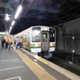 『松本へ遊びに行きました。』の画像