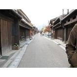 『関の山・関宿』の画像