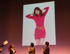 佐々木希が80年代のボディコン姿を披露wwwwwwww