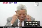 TBS社長「岸井氏の経験と識見に基づく論評」 安保「廃案」発言に