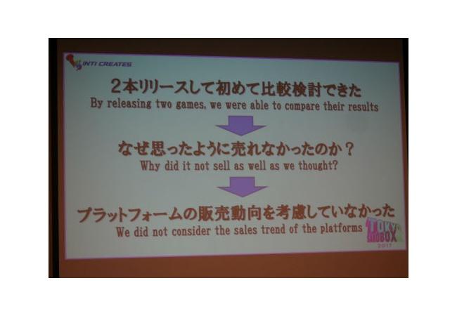 3DSで爆死 → Vitaで売れたメーカー「機種の選定はしっかり考えなければならない」と宣言するwww