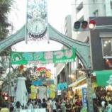 『川口・ふじのいち商店街七夕まつり 楽しゅうございました』の画像