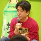 『堀江貴文「過去を引きずる人ってバカなんじゃないの?俺は過去なんて全然気にしてない」』の画像