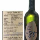 『エレガントな味わい 奥丹波 hyogo sake 85 2 BY』の画像