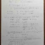 『2017年名古屋大学理系数学1番【数Ⅲ・バウムクーヘン分割】積分計算がなかなかしんどい』の画像