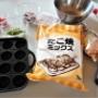 【業務スーパー】たこ焼き粉はコスパ最強でおいしい!(少量レシピ有)