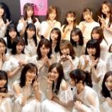 『『CDTVライブ!ライブ!』乃木坂ちゃん達の集合写真が2枚きましたよ!【乃木坂46】』の画像