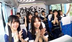 【乃木坂どこへ】「清楚な制服美少女たちがディープな街・五反田をぶらり」キャプチャまとめ
