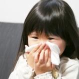『朝の鼻水は、お腹冷えが原因。漢方薬と薬膳で改善しましょう♪』の画像