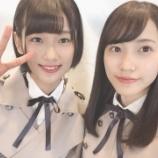 『これは可愛い!欅坂46 2期生井上梨名のショートカットが初解禁!』の画像