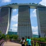 『マリーナベイ・サンズ@シンガポール ここでは大盤振る舞いが必要なんですか・・・』の画像