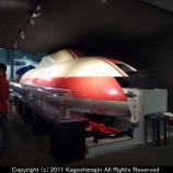 『ML-500形リニアモーターカーマグレブ [交通科学博物館]』の画像