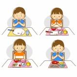 『【クリップアート】「ごちそうさま」をする子どものイラスト』の画像