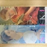 『教科書にも載ってる黒田清輝の特別展に行ってきました』の画像
