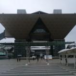 『有楽町から東京ビッグサイト散歩(往路)』の画像