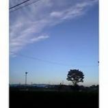 『遠くの山波』の画像