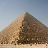 『【古代文明】ピラミッドってガチで謎すぎるよな』の画像