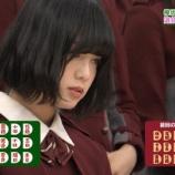 『【欅坂46】4作連続センターに選ばれた平手友梨奈の表情が暗すぎる件・・・』の画像