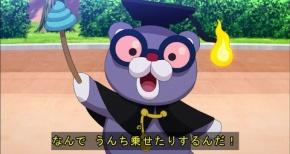 【妖怪ウォッチ】46話…見せられないよ!!!【感想・画像まとめ】