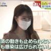 元SKE高木由麻奈さん、街頭インタビューされる