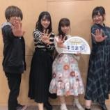『[イコラブ] 10月26日 文化放送「阿澄佳奈のキミまち!」佐々木舞香 出演!実況など…【まいか】』の画像