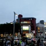 『神宮前交差点 - ジェムカン聖地巡礼』の画像