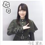 『【欅坂46】新2期生 守屋麗奈、コレも美しい模様・・・』の画像