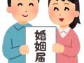 【速報】女優の貫地谷しほりさん(33)が結婚 お相手は一般男性