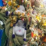 『川口神社酉の市にビックリ!』の画像