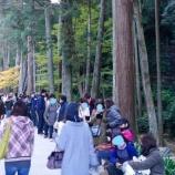 『法多山の栗だんごに1000人越えの行列!?そんな行列に朝7時30分から並んで話題の「栗だんご」をGETしてきた』の画像