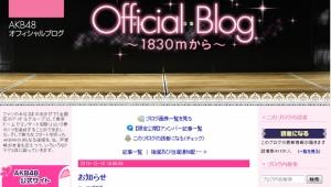 【速報】ドラフトSKE48チームKⅡ指名鈴木寧々辞退
