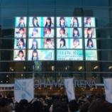 『日向坂46ライブで完璧なナカダカナシカコールw『おいでシャンプー』を披露した模様wwwwww』の画像