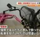 線路に自転車を投げ込んだ犯人 ようやく御用
