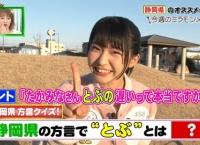 【チーム8】ミライモンスター 横道侑里出演シーンまとめ!【2/26】