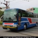 『南国交通 日野 セレガR FD KL-RU1FSEA/日野』の画像