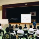 『2018TALKS_学校×まちづくり〜生徒視点!学校リノベーション@周防大島』の画像