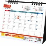 『【プレゼント】1000円が貰える2021年版カレンダーを先着1000名様にプレゼントします!!』の画像