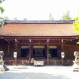 『多田神社にて。気になるキーワードについて瞑想』の画像